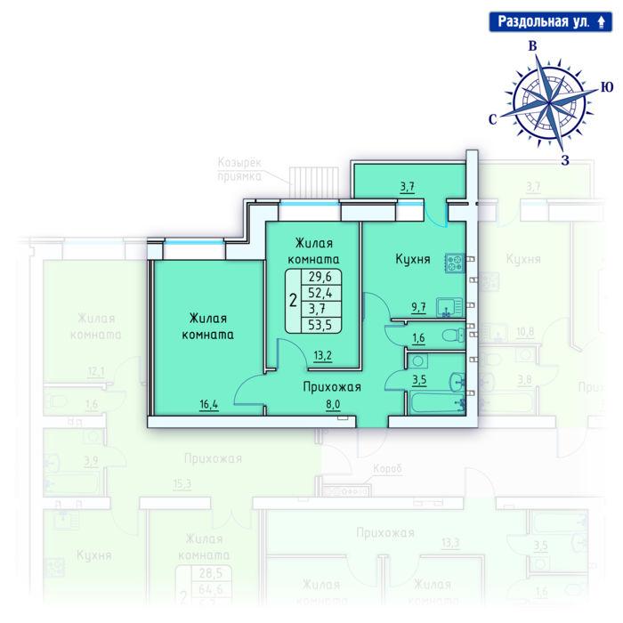 Планировка квартиры (помещения) 75                                                         , Позиция 4.