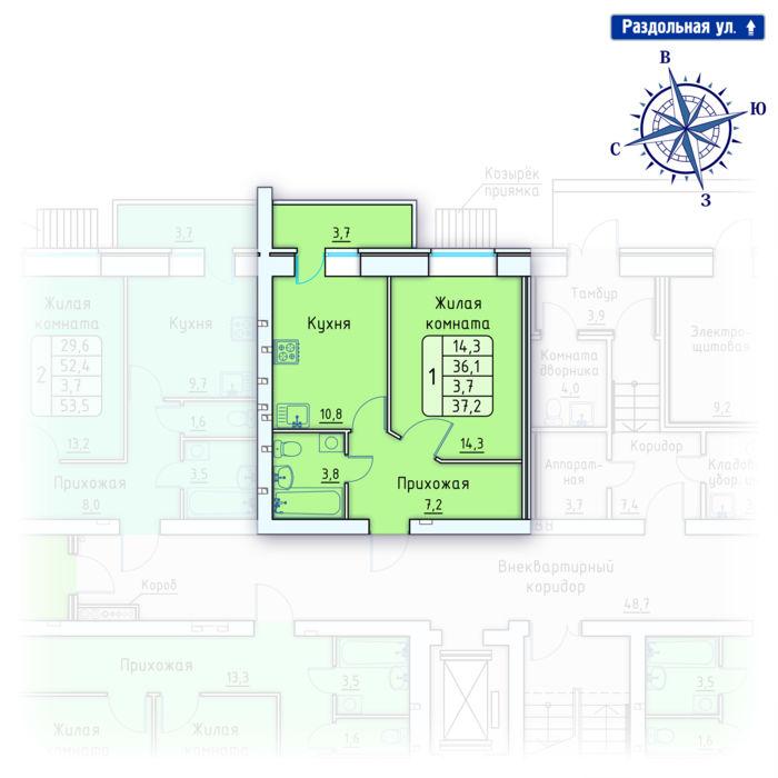 Планировка квартиры (помещения) 76                                                         , Позиция 4.
