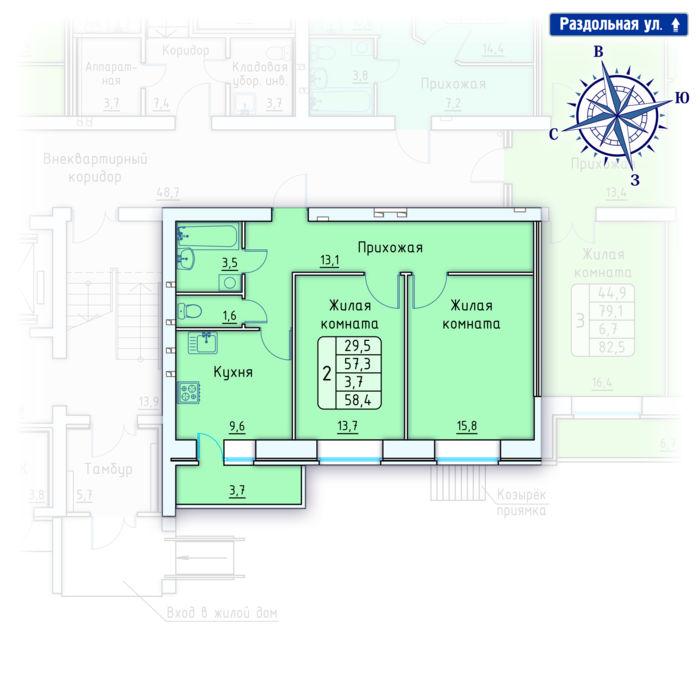 Планировка квартиры (помещения) 79                                                         , Позиция 4.