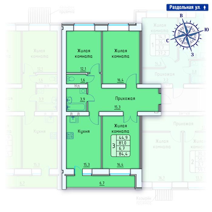 Планировка квартиры (помещения) 145                                                         , Позиция 4.