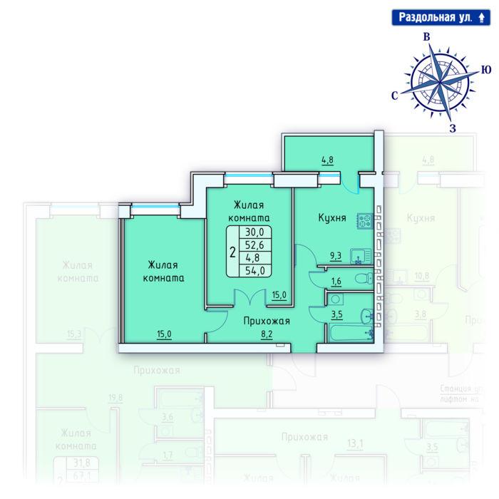 Планировка квартиры (помещения) 11                                                         , Позиция 4.