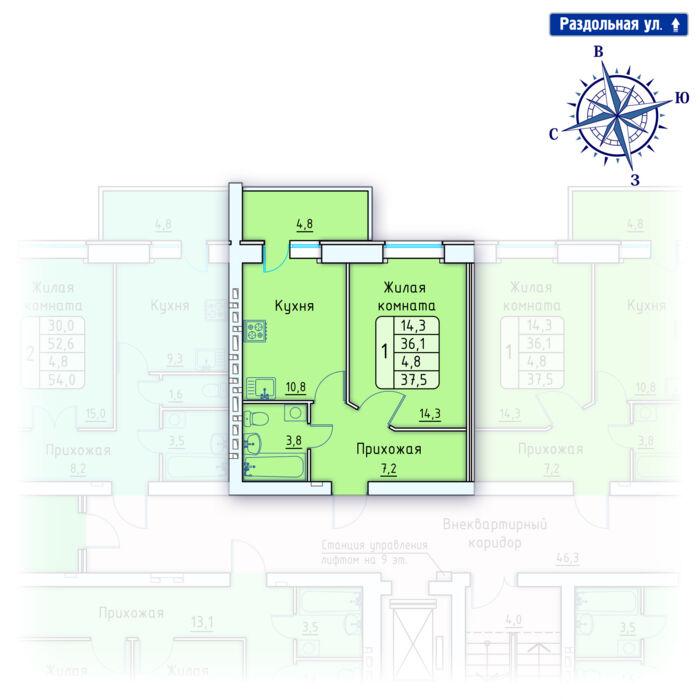 Планировка квартиры (помещения) 12                                                         , Позиция 4.