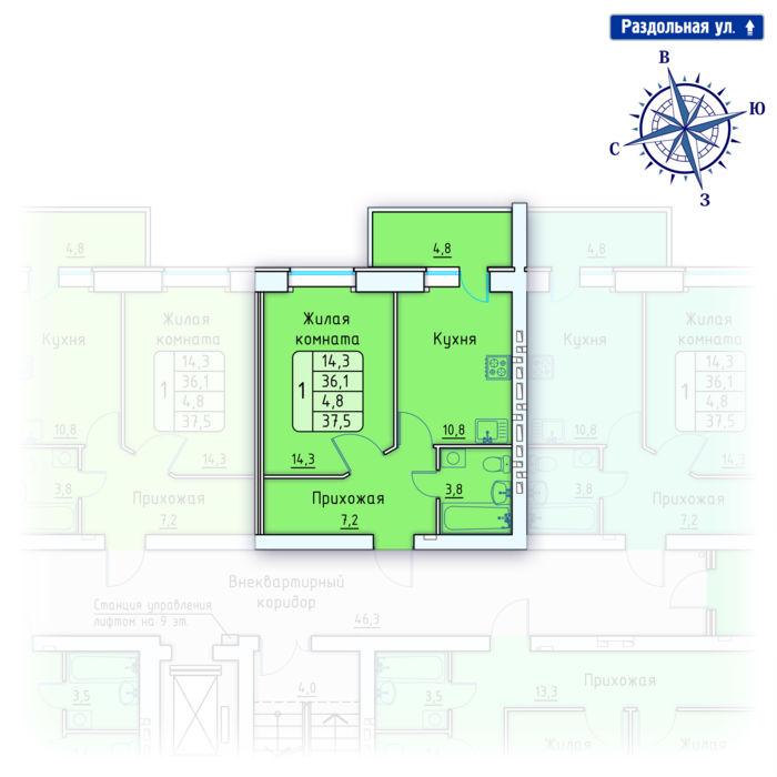 Планировка квартиры (помещения) 13                                                         , Позиция 4.