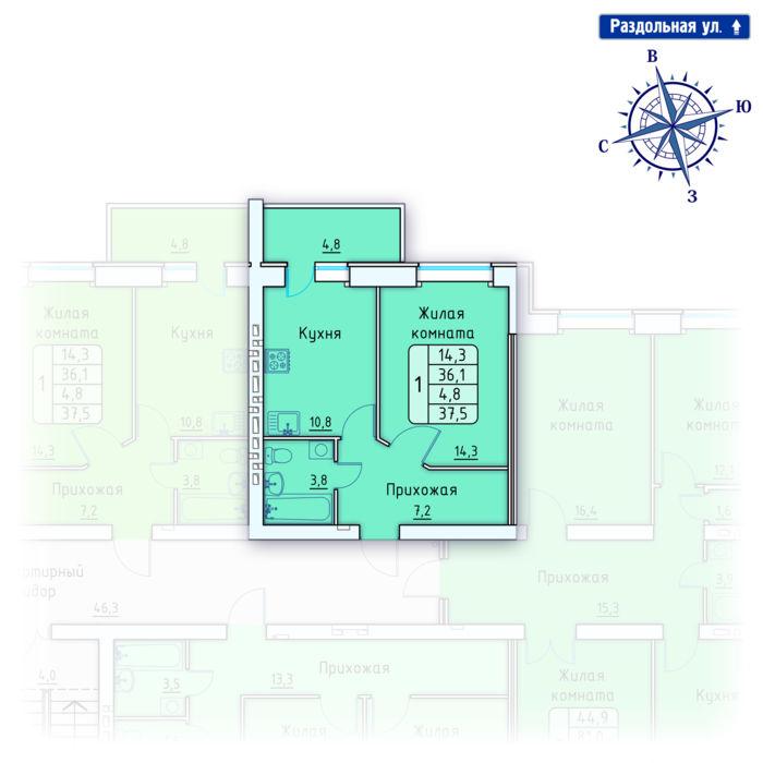 Планировка квартиры (помещения) 14                                                         , Позиция 4.
