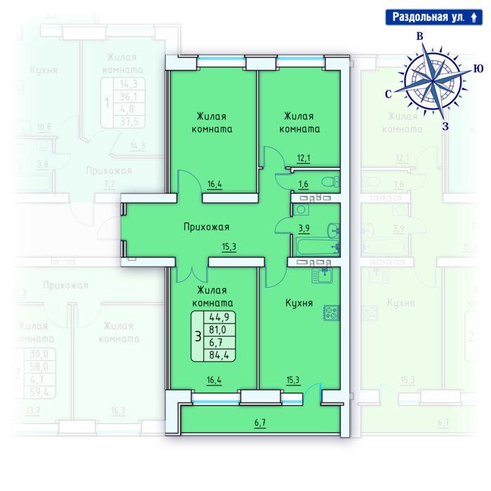 Планировка квартиры (помещения) 15                                                         , Позиция 4.