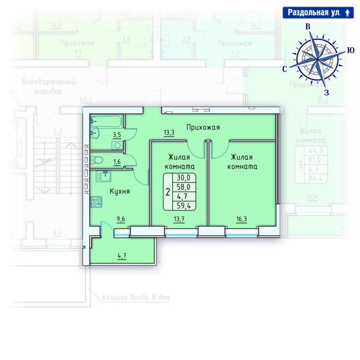Планировка квартиры (помещения) 16                                                         , Позиция 4.