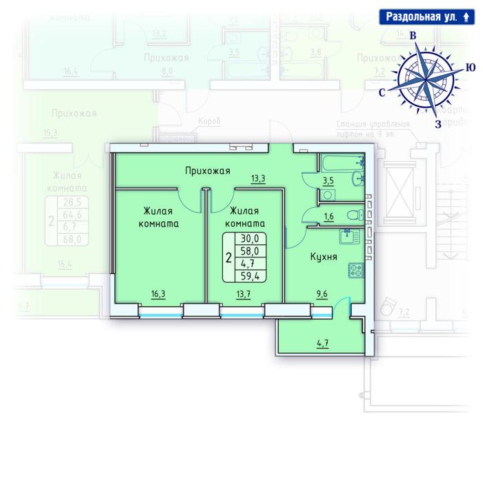 Планировка квартиры (помещения) 80                                                         , Позиция 4.