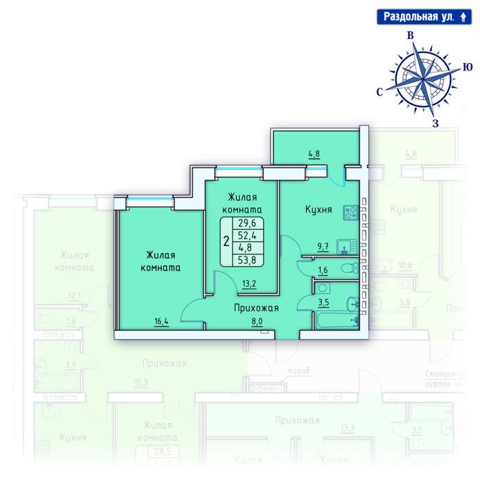 Планировка квартиры (помещения) 90                                                         , Позиция 4.