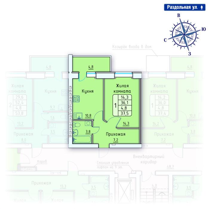 Планировка квартиры (помещения) 91                                                         , Позиция 4.