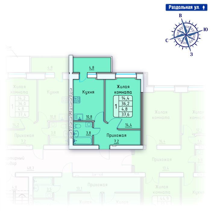 Планировка квартиры (помещения) 93                                                         , Позиция 4.