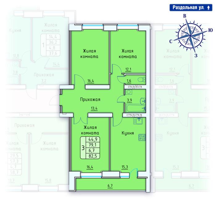 Планировка квартиры (помещения) 86                                                         , Позиция 4.