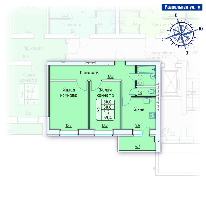 Планировка квартиры (помещения) 152                                                         , Позиция 4.