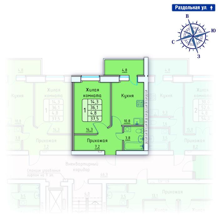 Планировка квартиры (помещения) 164                                                         , Позиция 4.
