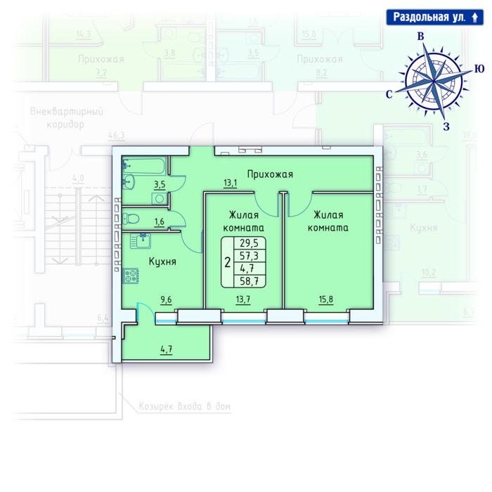 Планировка квартиры (помещения) 159                                                         , Позиция 4.