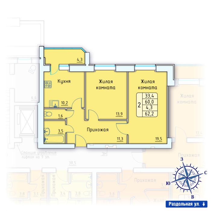 Планировка квартиры (помещения) 155                                                         , Позиция 3.