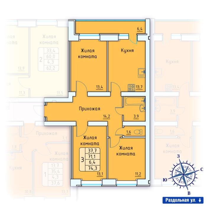 Планировка квартиры (помещения) 201                                                         , Позиция 3.