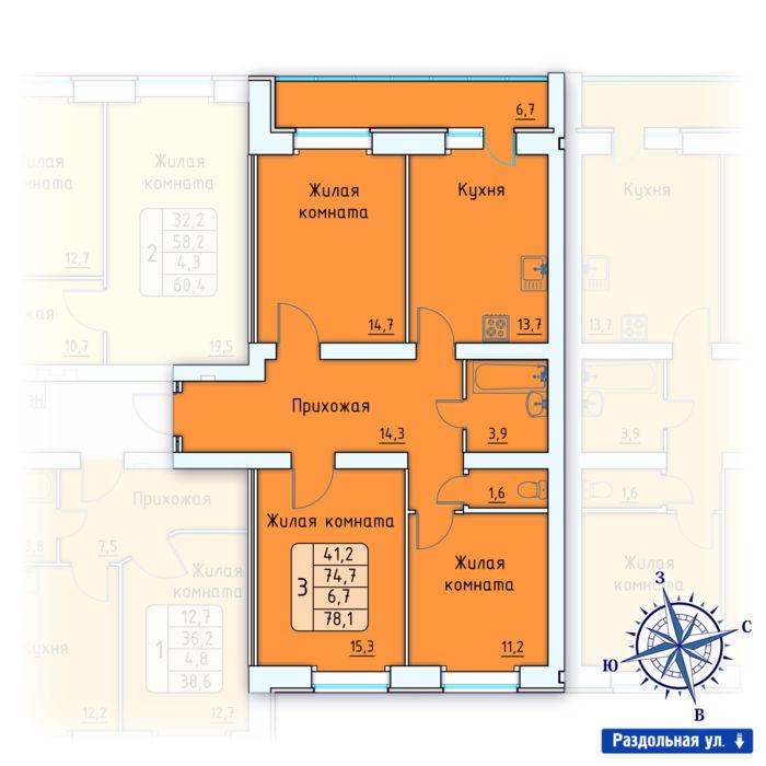 Планировка квартиры (помещения) 138                                                         , Позиция 3.