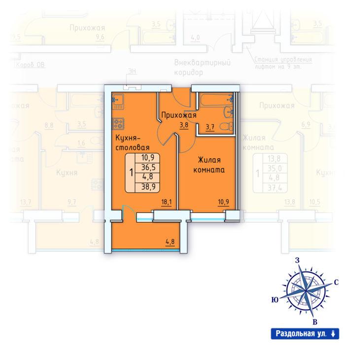 Планировка квартиры (помещения) 125                                                         , Позиция 3.