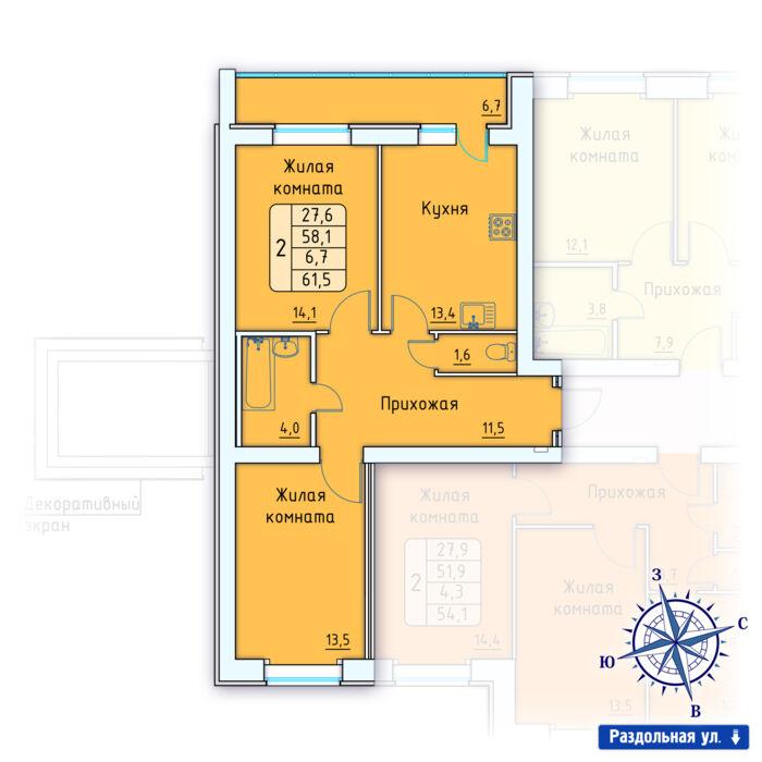 Планировка квартиры (помещения) 162                                                         , Позиция 3.