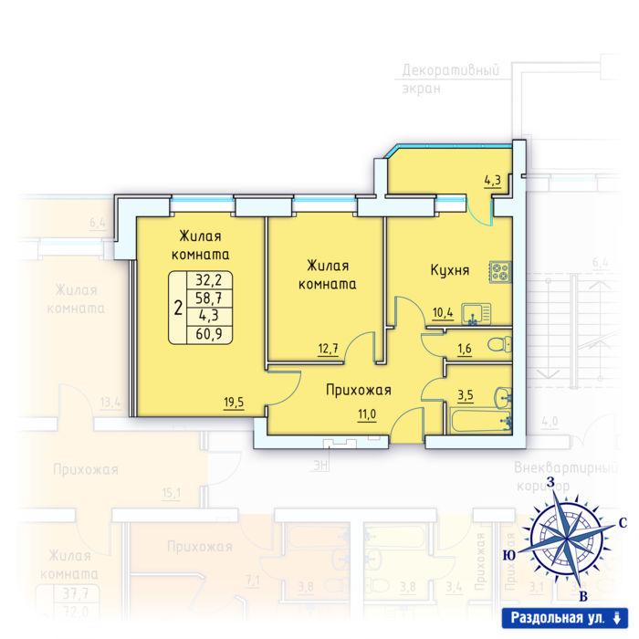 Планировка квартиры (помещения) 54                                                         , Позиция 3.