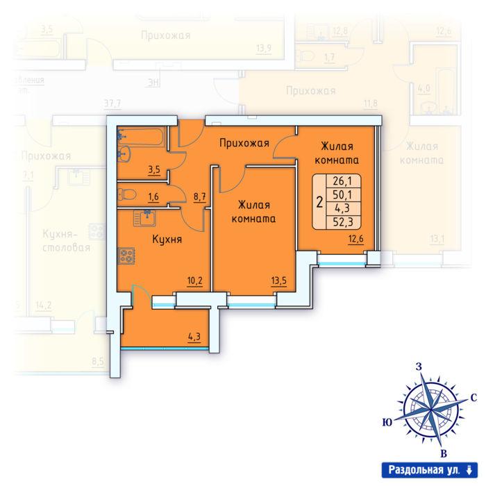 Планировка квартиры (помещения) 66                                                         , Позиция 3.