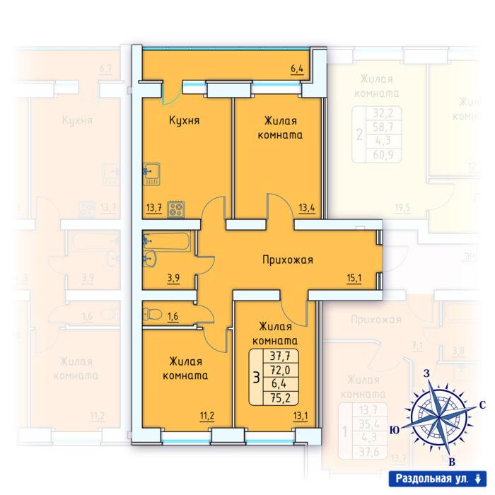Планировка квартиры (помещения) 35                                                         , Позиция 3.