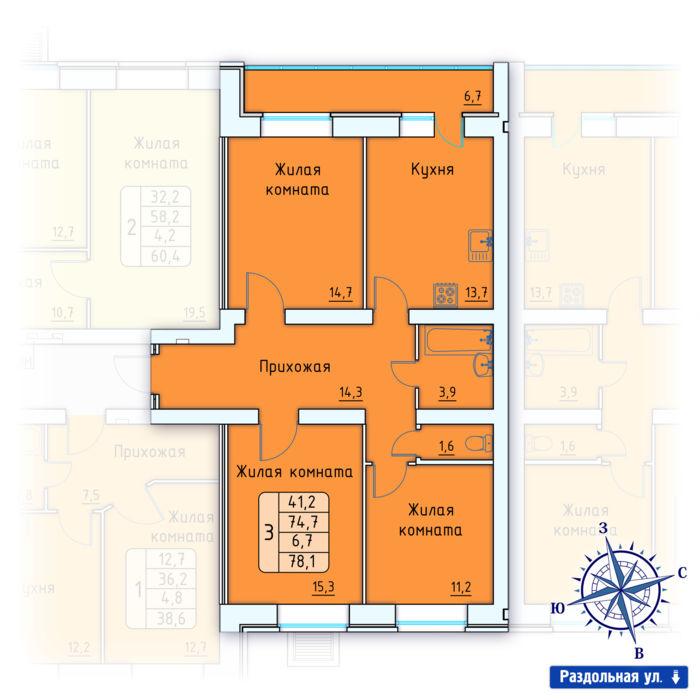 Планировка квартиры (помещения) 83                                                         , Позиция 3.
