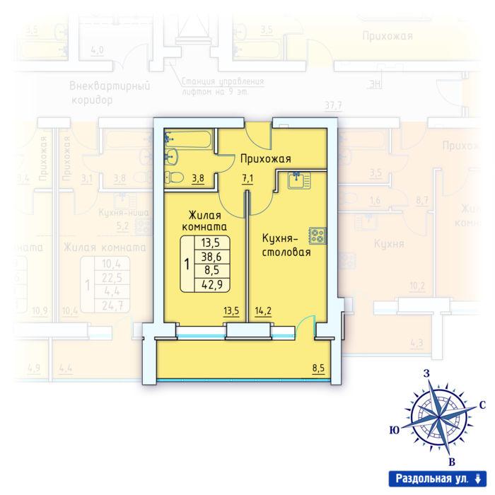 Планировка квартиры (помещения) 13                                                         , Позиция 3.