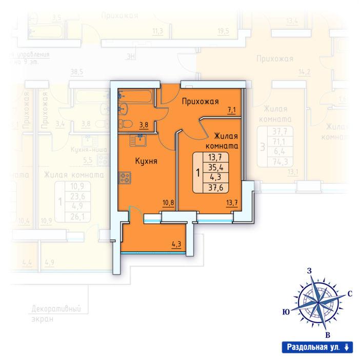 Планировка квартиры (помещения) 211                                                         , Позиция 3.