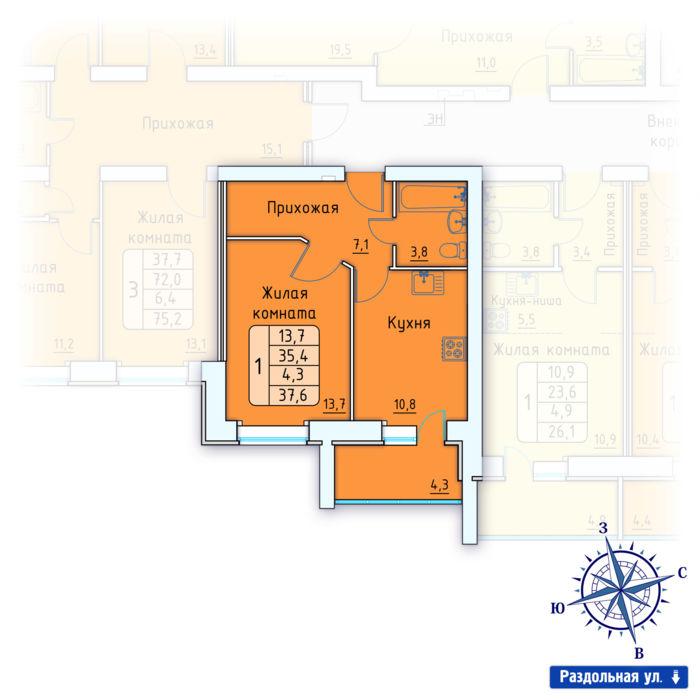 Планировка квартиры (помещения) 70                                                         , Позиция 3.