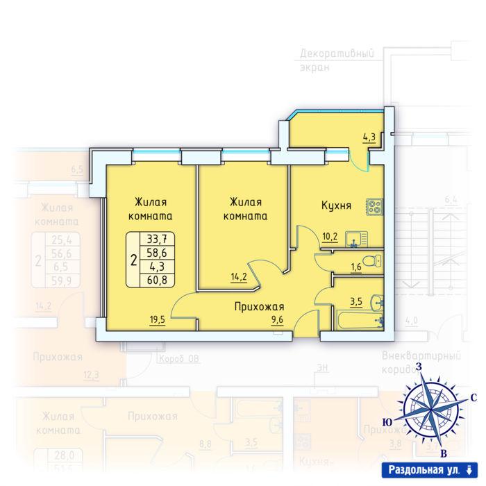 Планировка квартиры (помещения) 120                                                         , Позиция 3.