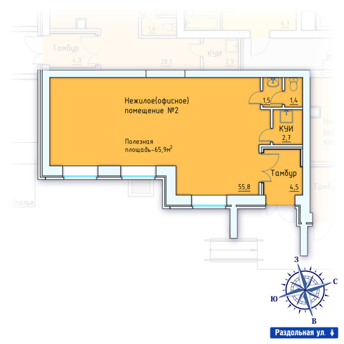 Планировка квартиры (помещения) 2                                                         , ЖК